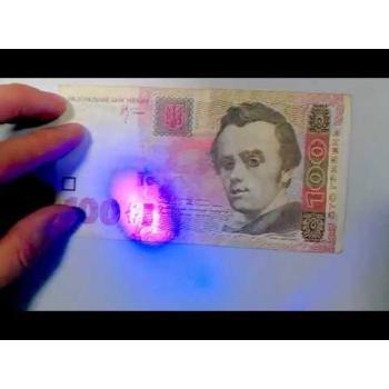 Ультрафиолетовый детектор валют - брелок