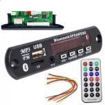 Встраиваемый MP3, AUX, Bluetooth, FM плеер для авто