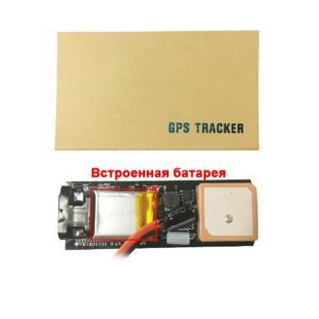 Автомобильный GPS трекер