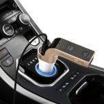 FM модулятор автомобильный MP3 Bluetooth AUX USB micrSD 5 в 1