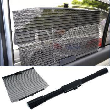 Автомобильная шторка на боковое стекло