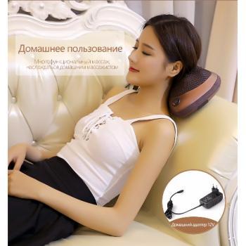 Массажная подушка c инфракрасным прогревом для всего тела