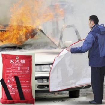 Противопожарное полотно Fire Blanket