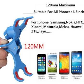 Ленивый держатель мобильных телефонов