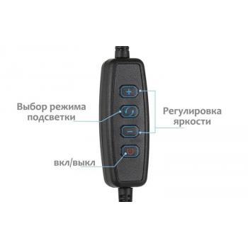 Гибкий держатель телефона с кольцевой LED лампой, селфи штатив