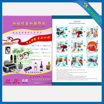 Трансферная бумага на водной основе для перевода изображений