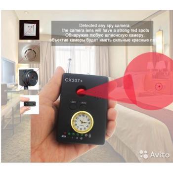 Детектор скрытых камер и жучков CX007