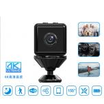 Мини WiFi камера для видеонаблюдения - экшн камера