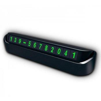 Табличка в машину для номера телефона