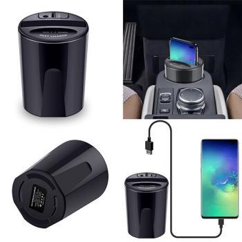 Беспроводная автомобильная зарядка X8 Car Wireless в подстаканник