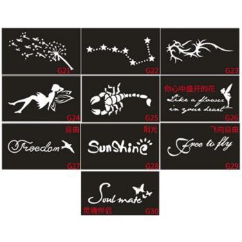 Трафареты для росписи хной