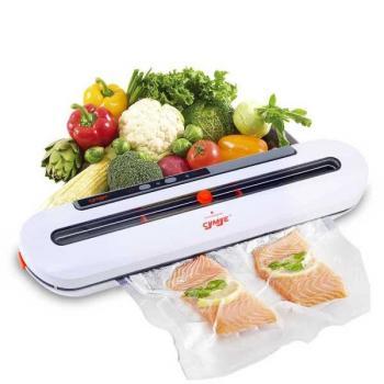 Вакуумный упаковщик продуктов Freshpack Pro QH-2