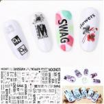 Наклейки декоративные на ногти