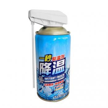 Замораживающий спрей Instant Freeze t - 35C