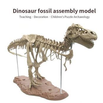 Сборная модель Скелет Динозавра Т-Рекс 70смx22см