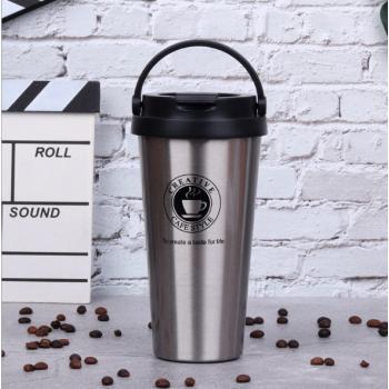 Термокружка - Кофе с собой