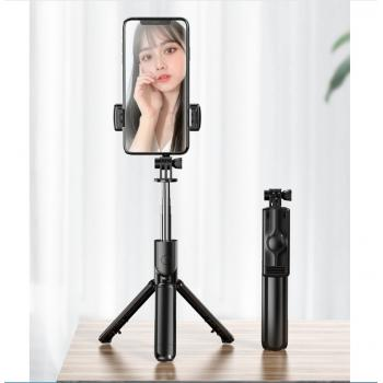 Bluetooth селфи-палка трипод для телефона и экшн камер Gopro